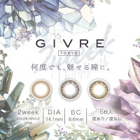 GIVRE2week【ジーヴル2week6枚入り】