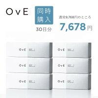 中野明海プロデュースキャッチライトレンズOvE(オヴィ)1day
