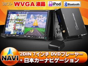 (G2205J)【一年保証】カーナビ★7インチデジタル液晶タッチパネル IPOD対応 DVD/MP3/CDプレーヤ...