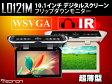 期間限定!日本車向け10.1インチ超薄型WSVGAフリップダウンモニター2色 タッチボタン IRヘッドホン対応 フリップダウン モニター EONON (L0121M)【一年保証】【RCP】【あす楽対応】