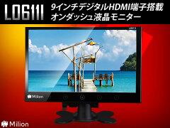 HDMI対応で高画質の映像が楽しめる!商品到着後、レビューのご記入をお約束頂ければ送料無料!...