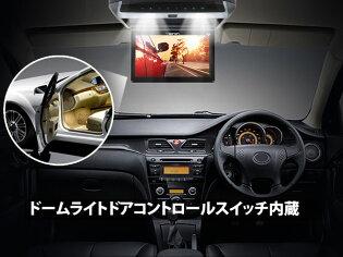 DVDプレーヤー内蔵車載10.1インチWSVGA液晶フリップダウンモニター2色EONON(D3101M)【一年保証】【RCP】【あす楽_土曜営業】