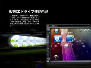 NEW!6.2インチタッチパネルディスプレイAVI/DVD/VCD/MP3/CD対応DVDプレーヤーFM/AMチューナー内蔵USB/SDカードスロット搭載Bluetooth機能対応BluetoothiPodiPhone5EONON(D2115J)【一年保証】【RCP】