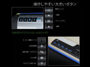 【GW限定送料無料!】マイナスイオン空気清浄機能内蔵フリップダウンモニター11型日本車向け11.6インチフリップダウンモニターHDMI信号入力対応WSVGA2色IRヘッドホン対応タッチボタン搭載EONON(L0146M)【1年保証】【RCP】