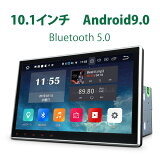 カーナビ android 搭載 10.1インチ Android9.0 大画面 2DIN静電式一体型車載PC WIFI ブルートゥース DVD/CD ミラーリング Bluetooth5.0 Bluetooth アンドロイド ディマー(GA2179J)【一年保証】
