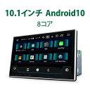 カーナビ android 搭載 10.1インチ Android10 大画面 2DIN静...