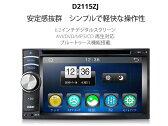 DVDプレーヤー 車載 2DIN バックカメラ連動 タッチパネル 6.2インチ Bluetooth オーディオ FM/AM 地デジ dvdプレーヤー USB/SD iPhone7 EONON(D2115ZJ)【一年保証】【RCP】【あす楽】HB