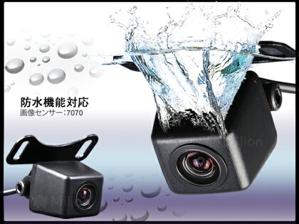 (A0119N)【一年保証】NEW●42万画素数★高画質CMD防水バックカメラ広角170°夜でも見える!EONON