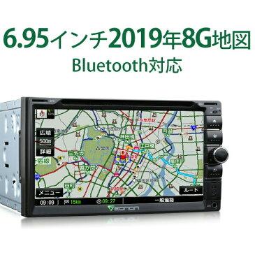 クーポン発行中! 2019年8GB地図 カーナビ 2din バックカメラ連動 6.95インチ Bluetooth オーディオ DVD/USB/SD/FM/AM LED カーナビ dvd(G2120J)【一年保証】【RCP】HB