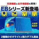 エアコンフィルター スバル アウトバック ゼオライト脱臭タイプ EB-...