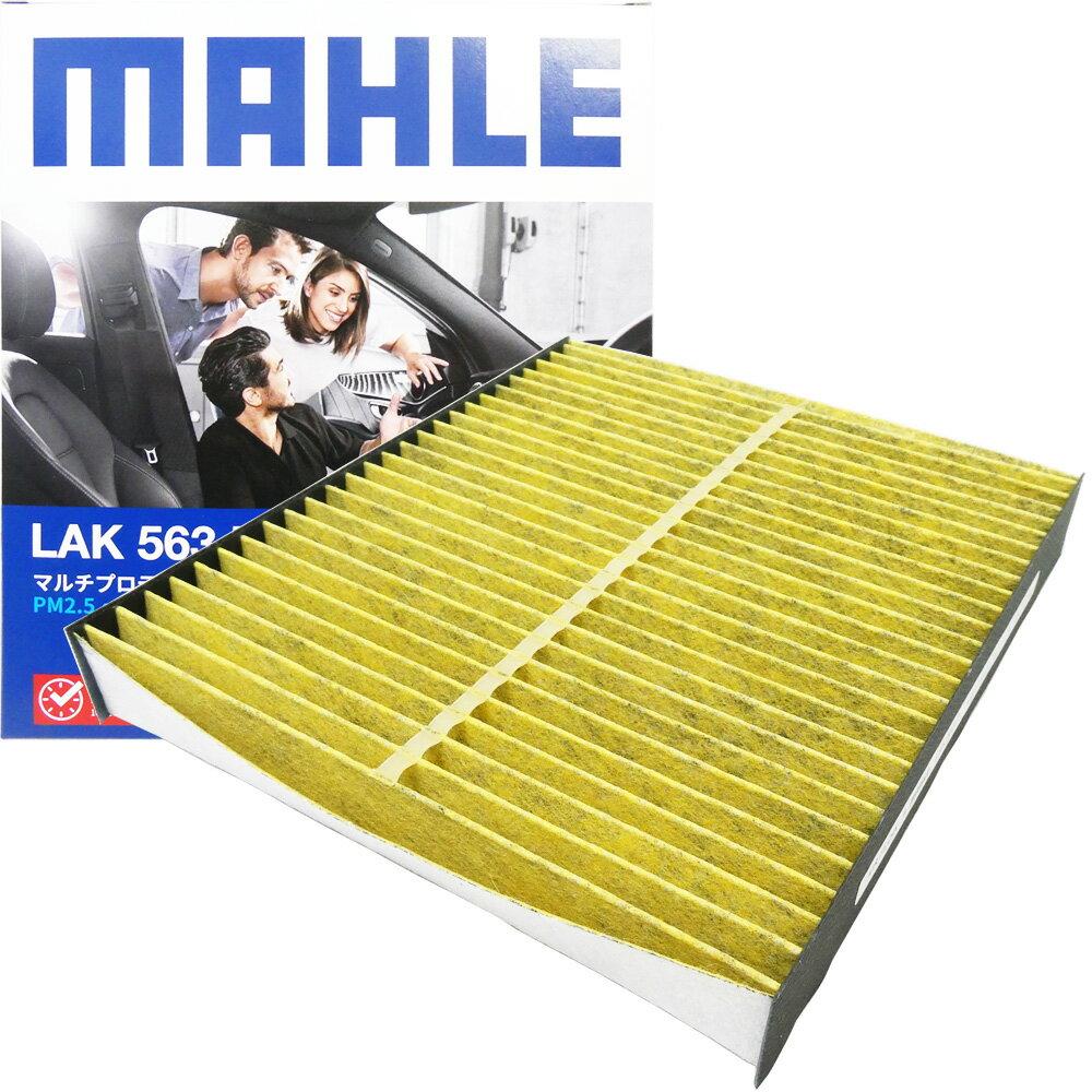 メンテナンス用品, エアコンケア・エアコンフィルター 5 (GG2 GG3 TA-GG9 GGA GGB GGC GGD GD2 GD3 GD9 GDA GDB GDC GDD) MAHLE LAK563P PM2.5 ss