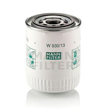 【楽天カードで7倍】MANN オイルフィルター デイムラー W 930/13 (オイルエレメント 適合検索あり) ポイント消化