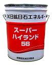 【楽天カード&Wエントリーで7倍】JX スーパーハイランド 56 ...