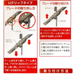 グラファイトワイパーブレード(左右セット)FESCOGW-6538650mm375mm
