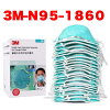 3M-N95-1860医療従事者向けサージカルマスク