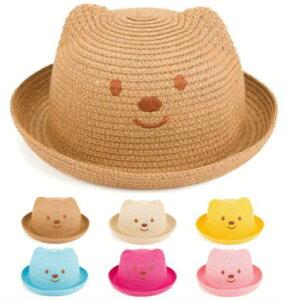 麦わら帽子 帽子 キッズ 子供 ベビー 子供用 ハットくま ひも付き 通園 通学 春夏