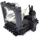 DT00531 OBH Hitachi/日立 交換ランプ 純正バルブ採用ランプユニット 新品 送料無料 保証付 納期1週間〜