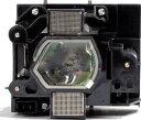 CP-X8160J用 Hitachi/日立 汎用交換ランプ 【送料無料】DT01291 汎用交換ランプ 保証付 通常納期1週間〜 2