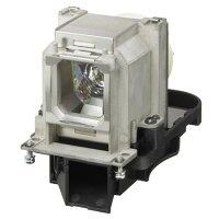 LMP-C240ソニー汎用交換ランプユニット