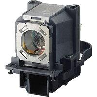 LMP-C250ソニープロジェクター用純正バルブ採用ランプ