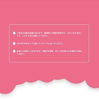 【店内送料無料!1/169:59まで】[非表示]モコラボモイストピーリングムース敏感肌無添加弱酸性高保湿95gMOCOLAB日本製ピーリングスキンケア基礎化粧品[公式]