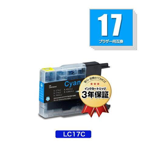 リピート歓迎 LC17C シアン (LC12Cの大容量) 単品 ブラザー用 互換 インク メール便 送料無料 あす楽 対応 (LC12 LC17 LC12C LC12-4PK LC17-4PK DCP-J940N LC 12 LC 17 DCP-J925N MFC-J710D MFC-J6710CDW DCP-J525N MFC-J705D MFC-J825N MFC-J955DN DCP-J540N MFC-J840N)
