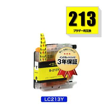 リピート歓迎 LC213Y イエロー 単品 ブラザー 用 互換 インク メール便 送料無料 あす楽 対応 (LC213 LC219 LC217 LC215 LC215Y LC219/215-4PK LC213-4PK LC217/215-4PK DCP-J4225N LC 213 LC 217 LC 219 LC 215 DCP-J4220N MFC-J4725N MFC-J4720N MFC-J5720CDW)