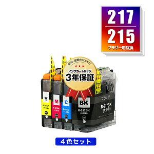●期間限定!LC217/215-4PK (LC213の大容量) 4色セット ブラザー 用 互換 インク メール便 送料無料 あす楽 対応 (LC217 LC215 LC213 LC213-4PK LC217BK LC215C LC215M LC215Y LC213BK LC213C LC213M LC213Y DCP-J4225N LC 217 LC 215 DCP-J4220N MFC-J4725N MFC-J4720N)