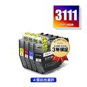 LC3111-4PK 4個自由選択 ブラザー 用 互換 インク メール便 送料無料 あす楽 対応 (LC3111 LC3111BK LC3111C LC3111M LC3111Y DCP-J587N LC 3111 DCP-J987N-W DCP-J982N-B DCP-J982N-W DCP-J582N MFC-J903N MFC-J738DN MFC-J738DWN MFC-J998DN MFC-J998DWN DCP-J577N)