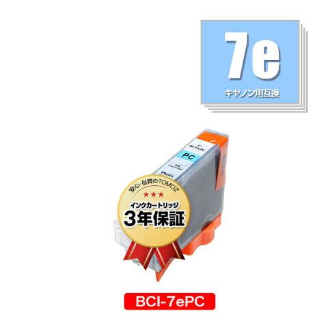 リピート歓迎 BCI-7ePC フォトシアン 単品 キヤノン 用 互換 インク メール便 送料無料 あす楽 対応 (BCI-7e BCI-7E/6MP BCI-7E/8MP BCI7ePC PIXUS MP900 BCI 7e PIXUS MP970 PIXUS MP960 PIXUS MP950 PIXUS Pro9000 PIXUS Pro9000 Mark II PIXUS iP8600 PIXUS iP8100)