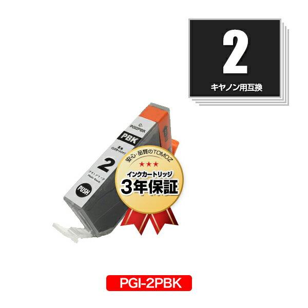 プリンター・FAX用インク, インクカートリッジ  PGI-2PBK ICPGI-1BK PGI-2PBK PGI-2MBK PGI-2C PGI-2M PGI-2Y PGI-2PC PGI-2PM PGI-2R PGI-2G PGI-2GY