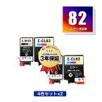 ICBK82 ICCL82 4色セット×2 お得な4個セット エプソン 用 互換 インク メール便 送料無料 あす楽 対応 (IC82 PX-S05B PX-S06B PX-S06W PX-S05W IC 82 PXS05B PXS06B PXS06W PXS05W)
