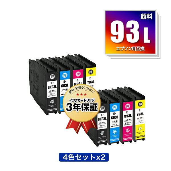 プリンター・FAX用インク, インクカートリッジ ICBK93L ICC93L ICM93L ICY93L 42 (IC93 IC93L IC93M ICBK93M ICC93M ICM93M ICY93M PX-M860FR2 IC 93 PX-S860R2 PX-M860FR1 PX-S860R1 PX-M7050F PX-M7050FP PX-M7050FT)