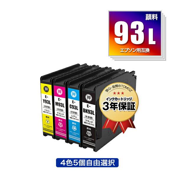プリンター・FAX用インク, インクカートリッジ ICBK93L ICC93L ICM93L ICY93L 45 (IC93 IC93L IC93M ICBK93M ICC93M ICM93M ICY93M PX-M860FR2 IC 93 PX-S860R2 PX-M860FR1 PX-S860R1 PX-M7050F PX-M7050FP PX-M7050FT PX-M705C6)