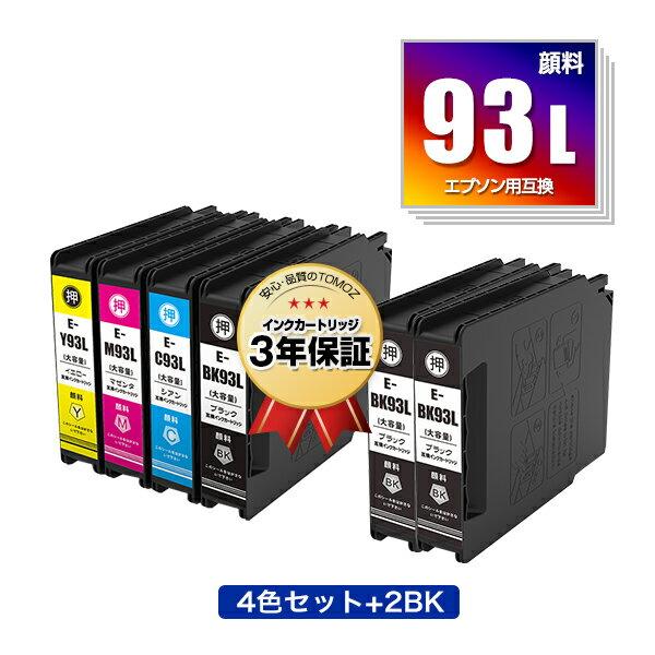プリンター・FAX用インク, インクカートリッジ ICBK93L ICC93L ICM93L ICY93L 4 ICBK93L2 6 (IC93 IC93L IC93M ICBK93M ICC93M ICM93M ICY93M PX-M860FR2 IC 93 PX-S860R2 PX-M860FR1 PX-S860R1 PX-M7050F PX-M7050FP)