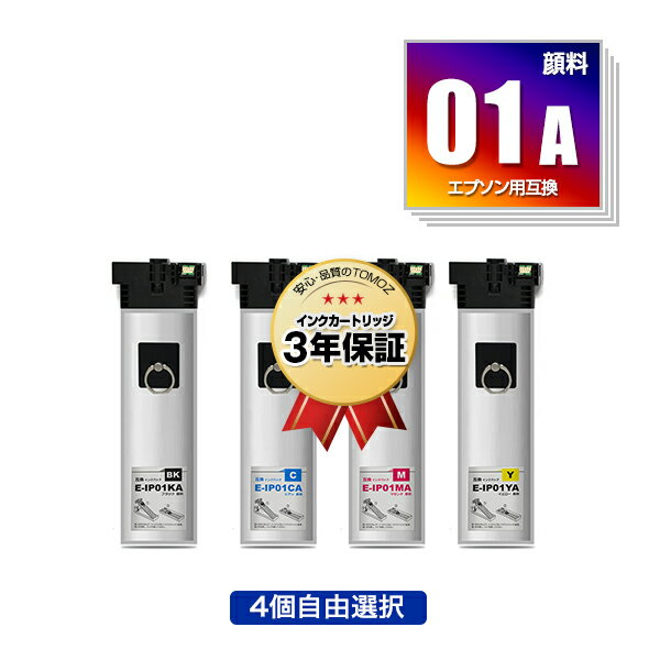 プリンター・FAX用インク, インクカートリッジ IP01KA IP01CA IP01MA IP01YA 4 (IP01A IP01B IP01KB IP01CB IP01MB IP01YB PX-S885R2 IP 01 PX-M885FR2 PX-M885FR1 PX-S885R1 PX-M884F PX-M884FC0 PX-M885F PX-S884 PX-S884C0 PX-S885 PXS885R2)