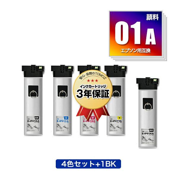 プリンター・FAX用インク, インクカートリッジ IP01KA IP01CA IP01MA IP01YA 4 IP01KA (IP01A IP01B IP01KB IP01CB IP01MB IP01YB PX-S885R2 IP 01 PX-M885FR2 PX-M885FR1 PX-S885R1 PX-M884F PX-M884FC0 PX-M885F PX-S884 PX-S884C0 PX-S885)