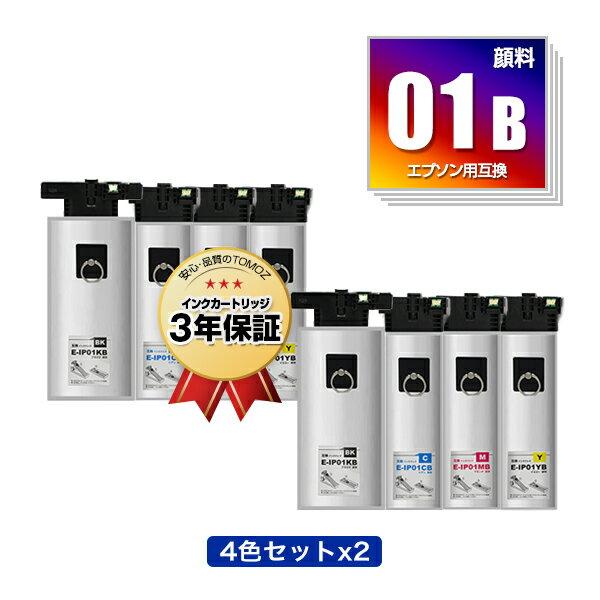 プリンター・FAX用インク, インクカートリッジ IP01KB IP01CB IP01MB IP01YB 42 (IP01B IP01A IP01KA IP01CA IP01MA IP01YA PX-S885R2 IP 01 PX-M885FR2 PX-M885FR1 PX-S885R1 PX-M884F PX-M884FC0 PX-M885F PX-S884)