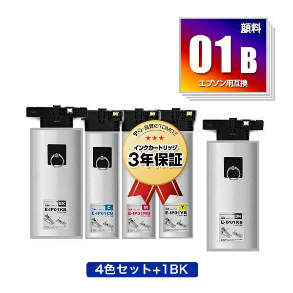 プリンター・FAX用インク, インクカートリッジ IP01KB IP01CB IP01MB IP01YB 4 IP01KB (IP01B IP01A IP01KA IP01CA IP01MA IP01YA PX-S885R2 IP 01 PX-M885FR2 PX-M885FR1 PX-S885R1 PX-M884F PX-M884FC0 PX-M885F PX-S884)