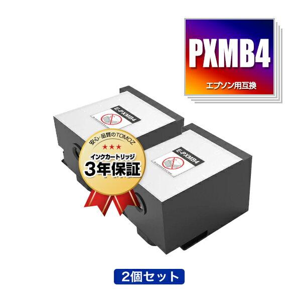 プリンター・FAX用インク, インクカートリッジ PXMB4 2 (PX-S860R2 PX-M860FR2 PX-M705C0 PX-M705C9 PX-M705TC9 PX-M7H5C9 PX-M7TH5C9 PX-S7H5C9 PX-S860R1 PX-M860FR1 PX-M7050F PX-M7050FP PX-M7050FT PX-M705C6 PX-M705C7 PX-M705C8 PX-M705H5)