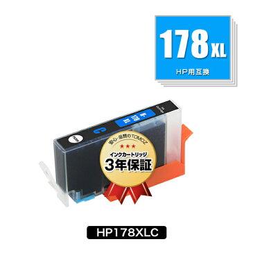 リピート歓迎 HP178XL(CB323HJ) シアン 増量 単品 ヒューレット・パッカード 用 互換 インク 残量表示機能付 メール便 送料無料 あす楽 対応 (HP178 HP178シアン CB318HJ HP178XLC HP178C Photosmart 5520 HP 178 DeskJet 3520 Photosmart 5510 5521 DeskJet 3070A)