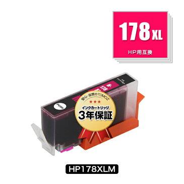 リピート歓迎 HP178XL(CB324HJ) マゼンタ 増量 単品 ヒューレット・パッカード 用 互換 インク 残量表示機能付 メール便 送料無料 あす楽 対応 (HP178 HP178マゼンタ CB319HJ HP178XLM HP178M Photosmart 5520 HP 178 DeskJet 3520 Photosmart 5510 5521 DeskJet 3070A)