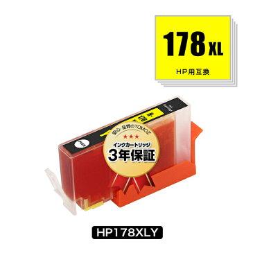 リピート歓迎 HP178XL(CB325HJ) イエロー 増量 単品 ヒューレット・パッカード 用 互換 インク 残量表示機能付 メール便 送料無料 あす楽 対応 (HP178 HP178イエロー CB320HJ HP178XLY HP178Y Photosmart 5520 HP 178 DeskJet 3520 Photosmart 5510 5521 DeskJet 3070A)