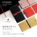 【メール便送料無料!】スマホケース 手帳型 Xperia Z5 Z4 Z3 Compact Z3 SO-01G SOL26 401SO ……
