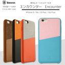 【メール便送料無料!】iPhone6s Plus iPhone6 Plus iPhone 6s/6 Baseus 正規品 アーク状設計……