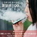 電子タバコ vape スターターキット【Suorin】Suo