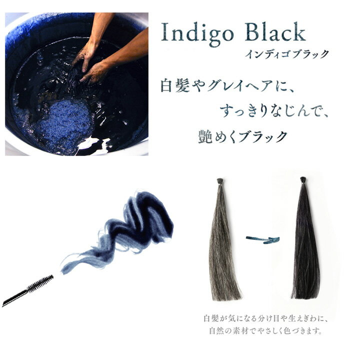 uruotteリタッチヘアマスカラ(インディゴブラック)10mL【定形外郵便/送料無料】