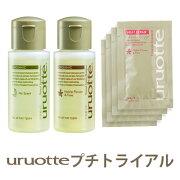 ホホバオイルシャンプー オーガニック プチトライアル アミノ酸 シャンプー リペアミルク