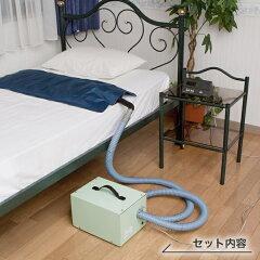 定刻起床装置個人簡易型「やすらぎ90(エコタイプ)」 送料無料