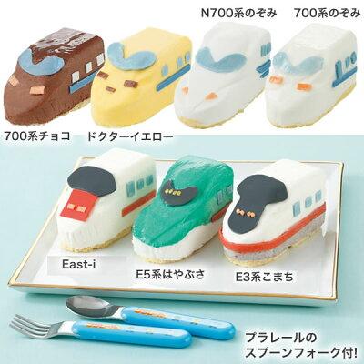 新幹線ケーキ 3種セット 送料込